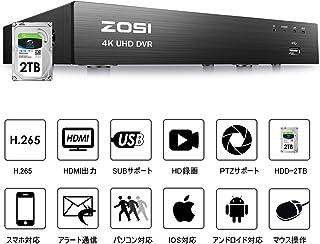ZOSI 4K Ultra HD デジタルレコーダー 4CH 800万画素(3840x2160) H.265+ 防犯カメラ監視カメラ対応 アナログ/AHD/CVI/TVIカメラに対応 モーション検知 遠隔監視 メール警報Ipad/iPhone/Android スマートフォン対応 【Seagate HDD2TB付属】