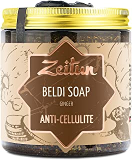 Zeitun Authentic Beldi Soap - Traditional Moroccan Body Soap - Vegan Olive Oil Soap Made With Ginger and Castor & Coconut Oils - Eucalyptus Slimming Body Wash 8.5 oz
