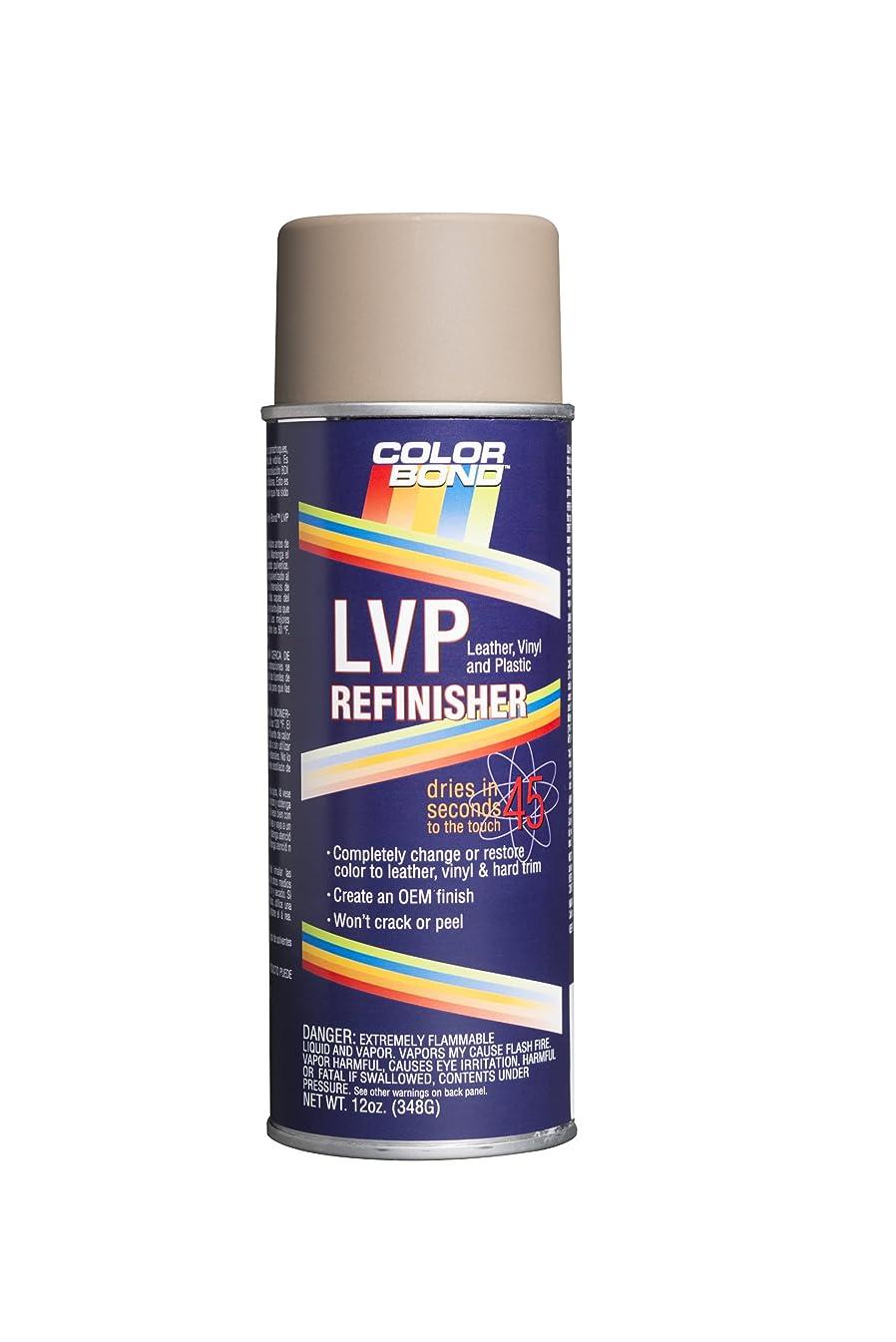 ColorBond (162) Chrysler Taupe LVP Leather, Vinyl & Hard Plastic Refinisher Spray Paint - 12 oz.