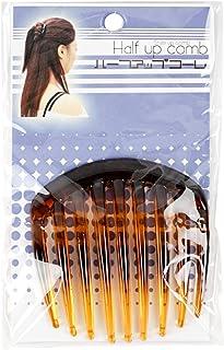 HERO 发型 梳子 半高梳子 茶 J569
