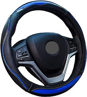 ZATOOTOハンドルカバー 軽自動車 sサイズ ステアリングカバー 握り感抜群 オシャレ 124L
