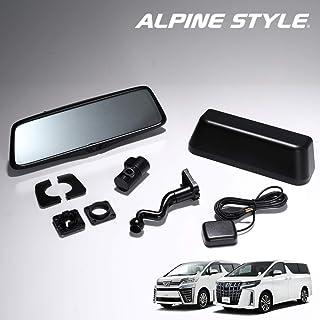 アルパインスタイル(ALPINE STYLE) アルファード ヴェルファイア 30系 (2017年11月~) デジタルインナーミラー 前後2カメラ ドライブレコーダー内蔵