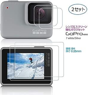 GoPro HERO7 White 保護フィルム 9H液晶保護フィルムGoPro HERO7 Silver ガラスフィルム 気泡ゼロ 貼りやすい スクリーン【2セット入り アップグレード版】 (GoPro HERO7 White.Silver強化ガラスフィルム)