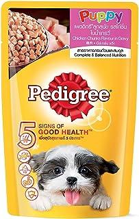 Pedigree Puppy Chicken Chunks in Gravy - 130 gm
