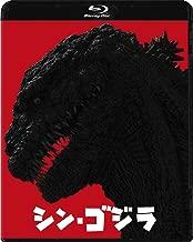 【メーカー特典あり】シン・ゴジラ Blu-ray2枚組(シン・ゴジラ&初代ゴジラ ペアチケットホルダー付き)