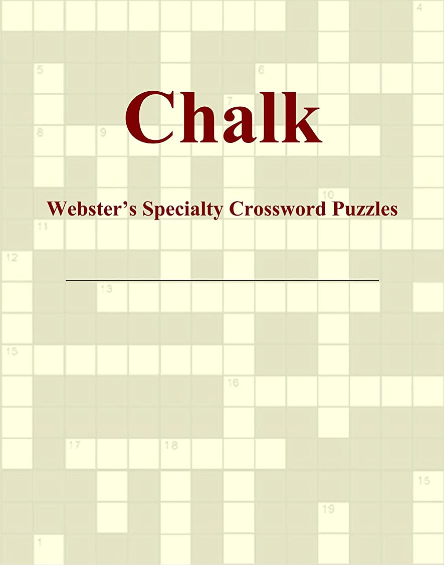 不十分本物の恐竜Chalk - Webster's Specialty Crossword Puzzles