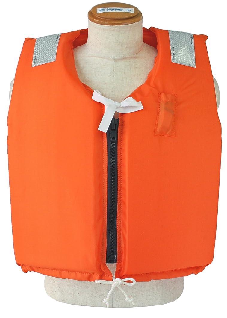 かみそりボリューム安全性高階救命器具 TK-24ARS オレンジ 小型船舶用救命胴衣 船舶検査対応 国交省認定品 新基準品