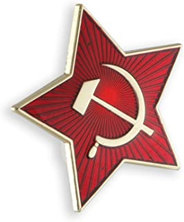 Russia Soviet Star Hammer + Sickle Red Enamel Lapel Pin