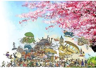 Jqchw Animado rompecabezas de madera Hayao Miyazaki Totoro cartel Jigsaw Puzzle 1000 Ilustración piezas de animación de dibujos animados Rompecabezas Inicio Puzzle juegos del juguete Adultos descompre