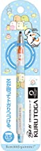 San-X Sumikko Gurashi Kurutoga Mechanical Pencil 0.5mm Blue PN10901