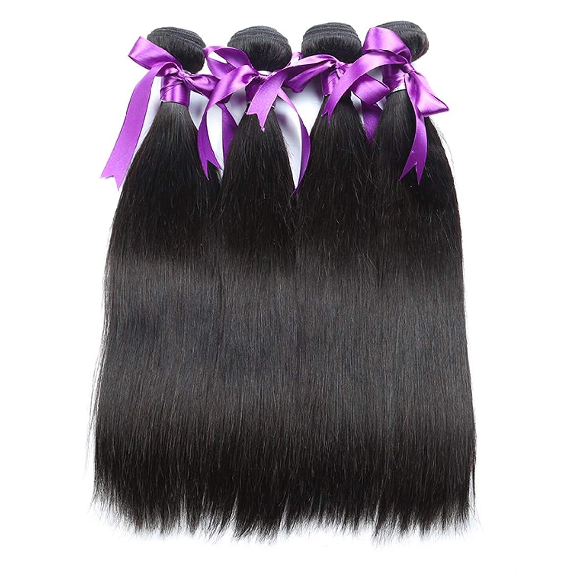 顔料驚サイトライン人毛バンドルブラジルストレートヘア非レミーヘアエクステンションナチュラルブラックヘアエクステンション4個 かつら (Length : 18 18 18 18)