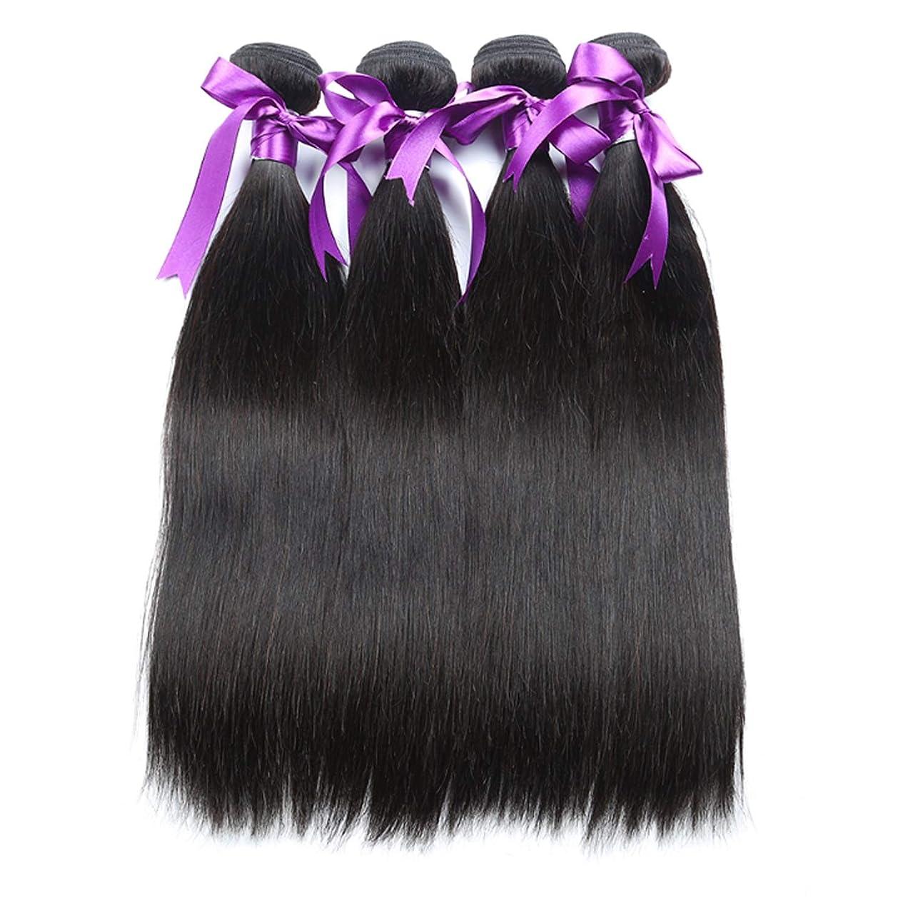 適応する若いスプリット人毛バンドルブラジルストレートヘア非レミーヘアエクステンションナチュラルブラックヘアエクステンション4個 かつら (Length : 24 26 28 28)