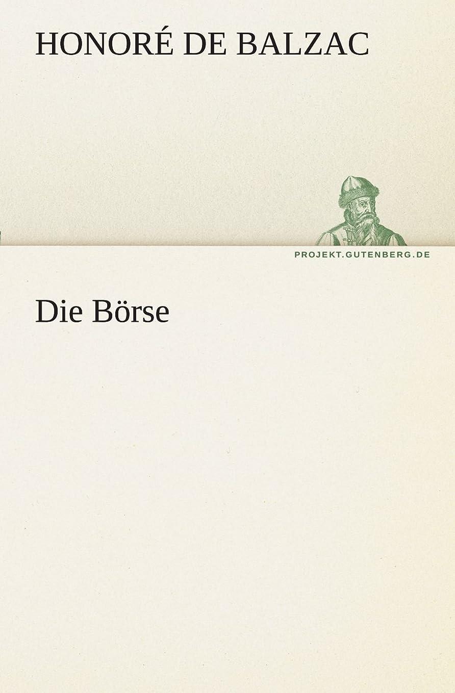 冊子宇宙の放置Die Boerse (TREDITION CLASSICS)