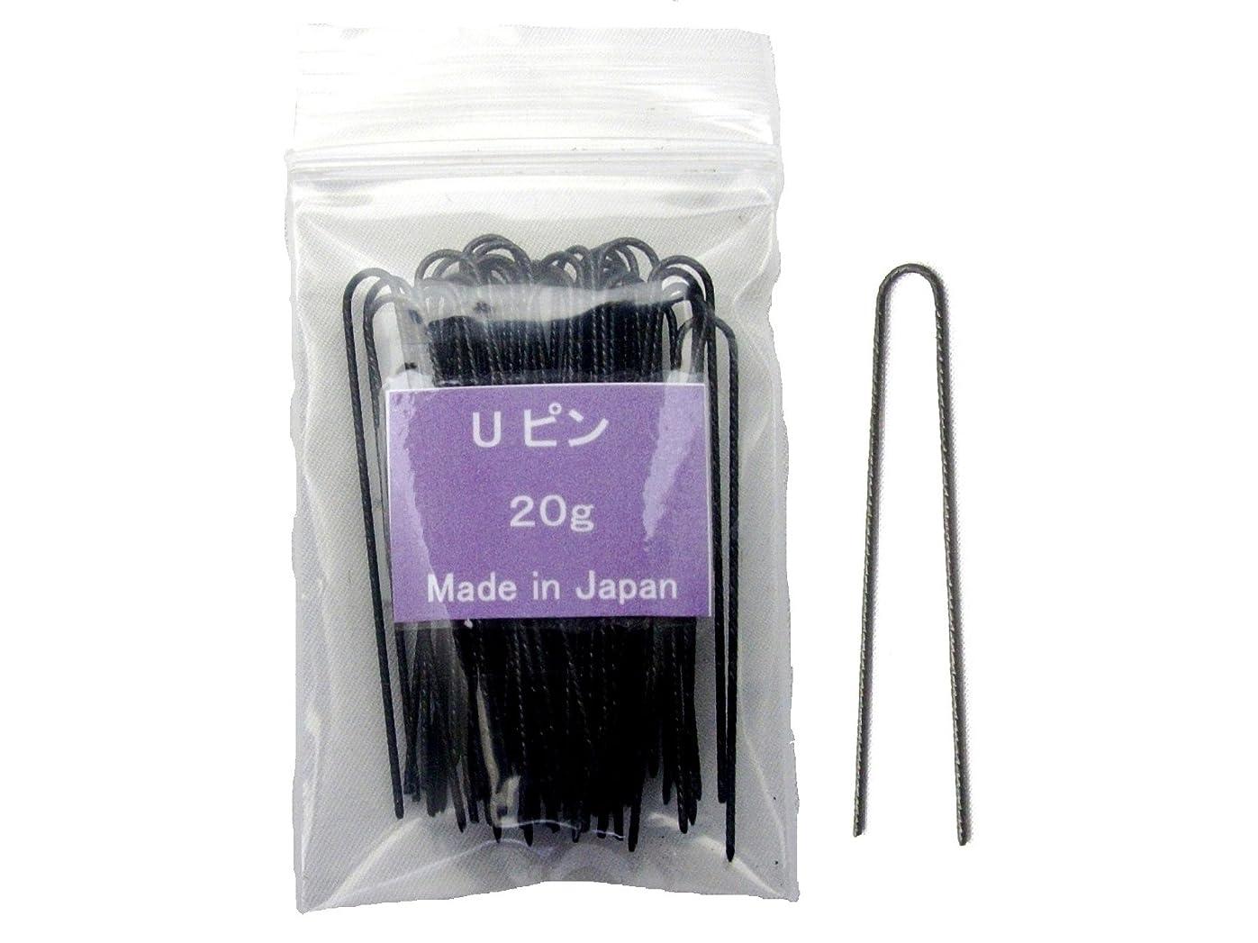 下手北米確立します【Made in Japan】Uピン 20g
