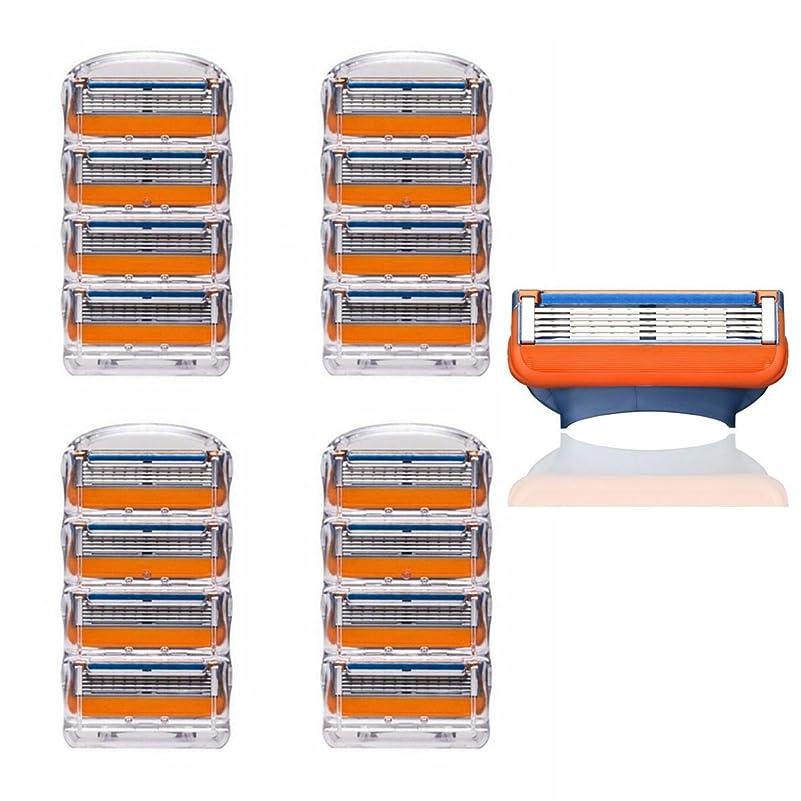 レディ考え分類KISENG 16枚 5刃シェーバーヘッド 交換用 シェービングカミソリ ジレットに適用