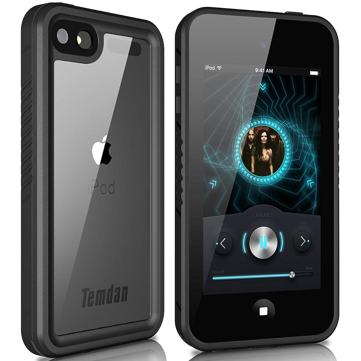 投獄驚かすスカイipod touch 6 ケース ipod touch 5 ケース Temdan ipod touch 5/6 防水ケース IP68完全防水 防塵 耐衝撃 スリム 軽量 傷防止 ipod touch 6/5世代(黒)