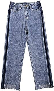 レディース デニムパンツ ワイド パンツ ロング パンツ ストレートジーンズ 八分丈 ハイウエスト カジュアル シンプル ファッション 美脚 大きい サイズ ゆったり 大人 通勤 ゆるシルエット