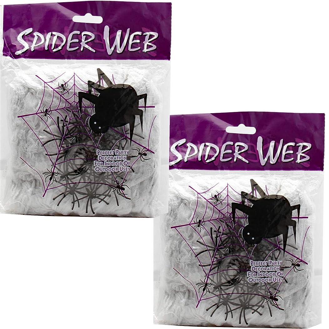 大気シュート屋内でGLOBAL BOX 蜘蛛の巣 飾り ハロウィン 装飾 セット ホラー お化け屋敷 (2個セット)