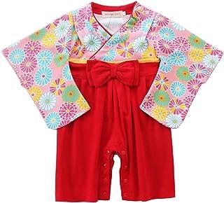 ベビー 赤ちゃん 着物 袴 和装 子供 ジンベエ セット 甚平 フォーマル ロンパース キッズ カバーオール 紋付袴 子供服 (90, 2B-蝶と花)