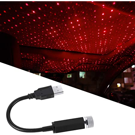 MACHSWON LED Car Interior Light 5V Car Roof Star Atmosphere Light with USB Plug for Anniversary Party Family Atmosphere