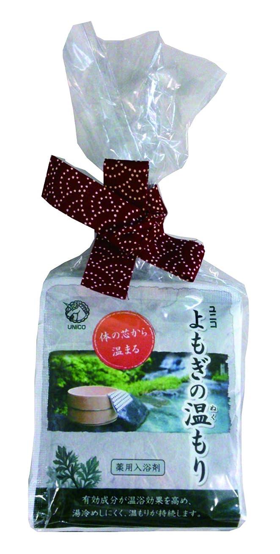 白菜と不潔ユニコ 薬用入浴剤 よもぎの温もり 20g×7包入