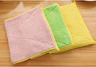 Meidexian888 Cleaning Towel,Mixed Color Microfiber Car Cleaning Towel Kitchen Washing Polishing Cloth