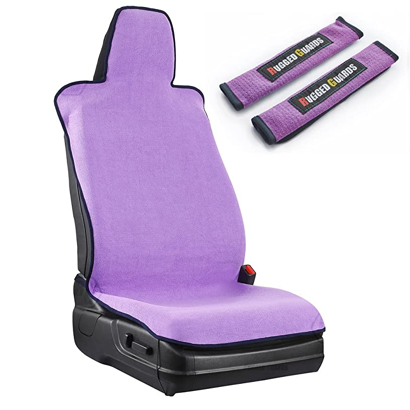 RUGGED GUARDS? Sport Bucket Seat Cover: Super Absorbent Microfiber - Designed for Workout Enthusiasts Universal-Fit Machine Washable with Carry Bag (1 Seat Cover + 2 Matching Pads, Purple)