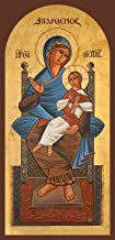 Coptic Virgin Mary and Christ Canvas Icon Print. FREE PRIORITY SHIPPING!