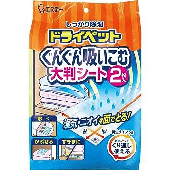 ドライペット ぐんぐん吸いこむ大判シート 除湿剤 除湿剤剤 タンス クローゼット 30cm×60cm 2枚入