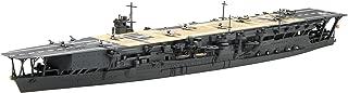 IJN Aircraft Carrier Kaga (Plastic model) 1/700