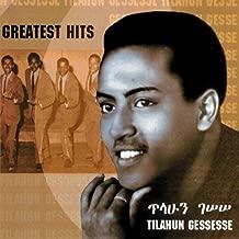 Ethiopian Contemporary Music (Greatest Hits) [Explicit]