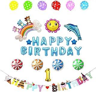 お誕生日 1歳 ハッピー バースデー パーティー 飾り バルーン 風船 空気入れ ポンプ 付き ガーランド 付き セット クマ くま 男の子 青