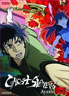 Ghost Slayers Ayashi - Part 3