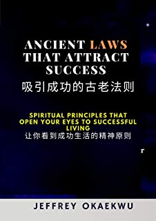 ANCIENT LAWS THAT ATTRACT SUCCESS 吸引成功的古老法则:  让你看到成功生活的精神原则  ( CHINESE EDITION) (English Edition)
