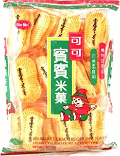 Rice Crackers (Original Flavor) - 5.2oz [Pack of 3]