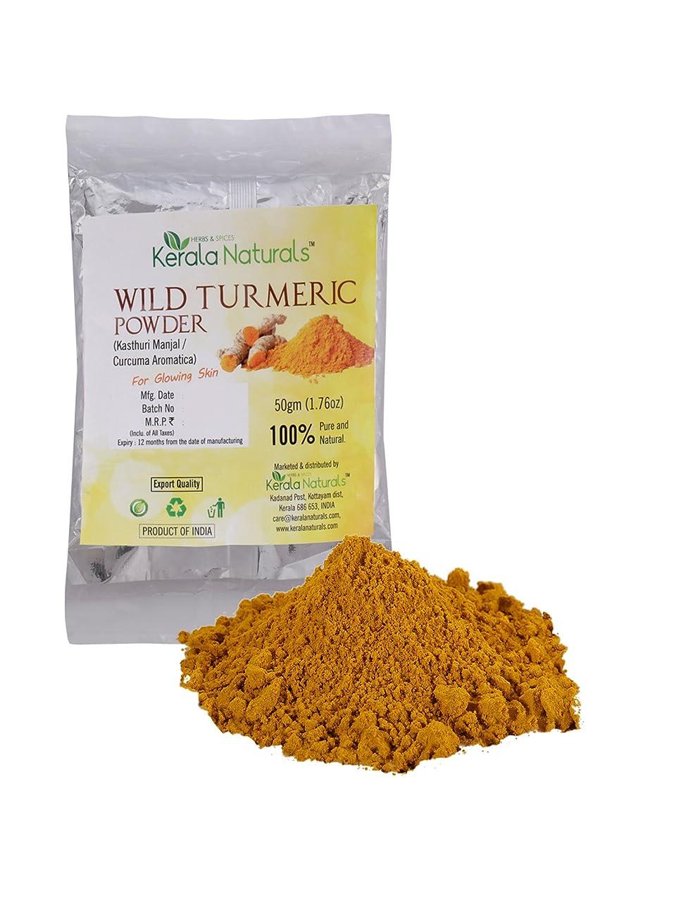 立ち向かうラフト納得させるKerala Naturals Wild Turmeric - Kasthuri Manjal: For Glowing Skin - 100 gm - ケララナチュラルズワイルドウコン-カストゥリマンジャール:輝く肌用-100 gm