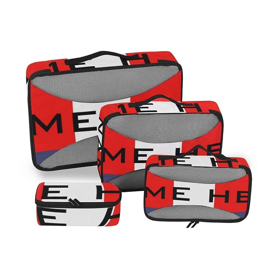 抜本的な扇動意識的MORITA 愛国心が強い米国旗旅行荷物 ハンドル 覆い トラベルポーチ 4点セット ワイシャツ出張ケース オーガナイザー 旅行 ケース 整理整頓 スーツケース インナーケース