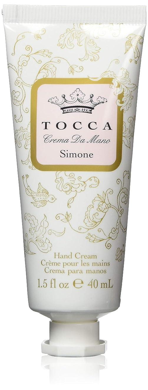 損なう講師失礼なTOCCA(トッカ) ハンドクリーム シモネの香り 40mL (手指用保湿 ウォーターメロンとフランジパニの爽やかな香り)