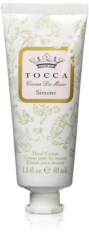 路面電車拮抗する疑問に思うTOCCA(トッカ) ハンドクリーム シモネの香り 40mL (手指用保湿 ウォーターメロンとフランジパニの爽やかな香り)