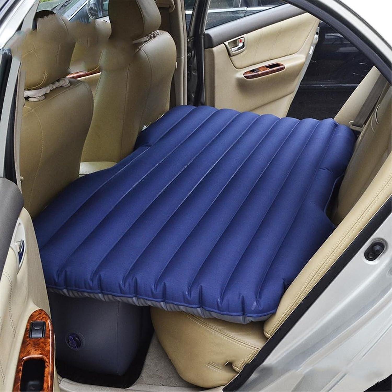 LLP LM Auto Reisen-Betten Aufblasbare Matratze Aufblasbares Aufblasbares Aufblasbares Autobett Eingebaute Luftpumpe B07D7XP6CT  Wir haben von unseren Kunden Lob erhalten. 919768