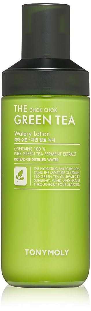 しっかりパス塩TONYMOLY しっとり グリーンティー 水分 乳液 160ml The Chok Chok Green Tea Watery Lotion