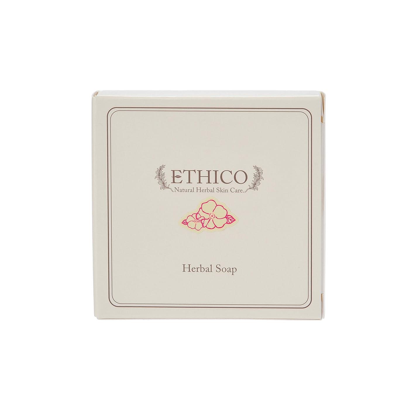 熟練したシードガスETHICOハーバル洗顔石鹸 ハマナス 90g