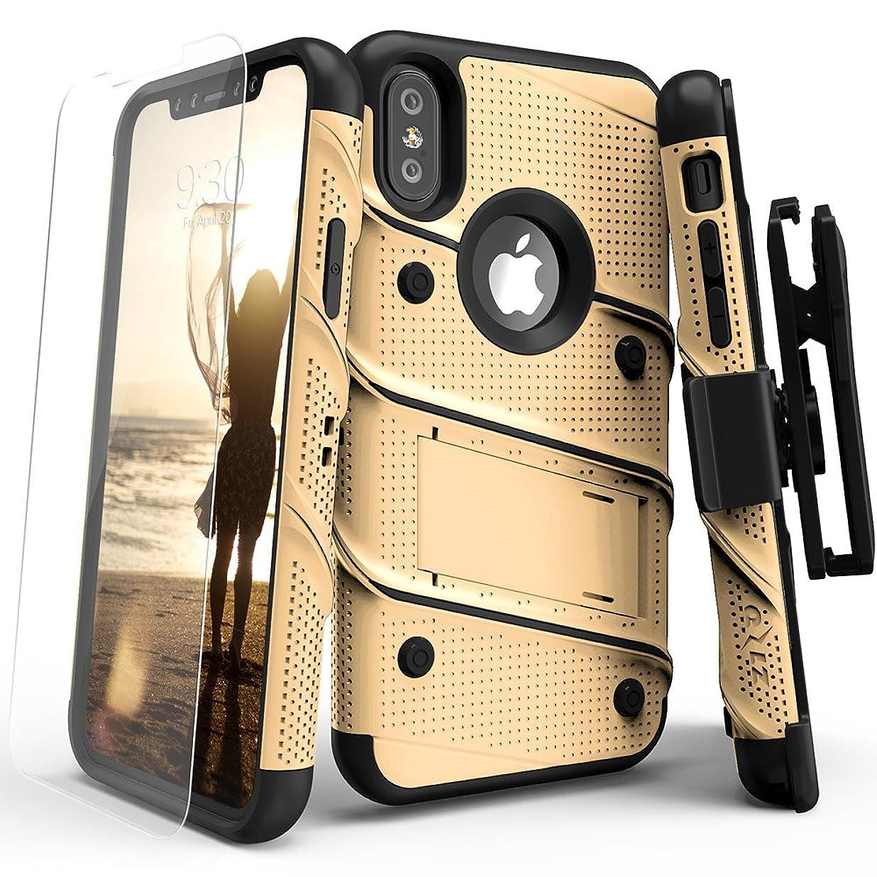 拳段落ジャーナリストZizo Bolt Case For iPhone X ボルト ケース カバー 耐衝撃 スタンド ホルスター 付き 強化ガラス 極薄 0.33mm 硬度 9H 液晶 保護フィルム 付属 【正規代理店品 】 ゴールド /ブラック