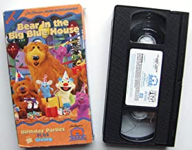 Bear in the Big Blue House, Volume 7: Birthday Parties, plus Giving [VHS]