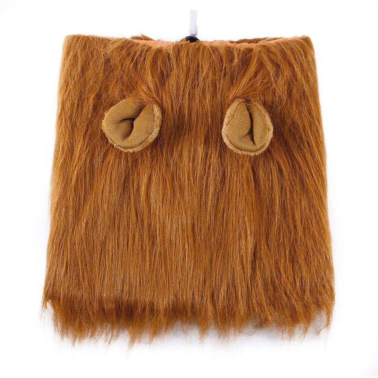 シャンパン乳製品良心Saikogoods 犬のための動物ペットコスチューム ライオンウィッグたてがみの髪スカーフ パーティーファンシードレス服 犬のコスチューム フェスティバルパーティーファンシードレス 黄