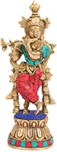 Brass Krishna Idol | Decorated with Colored Stone