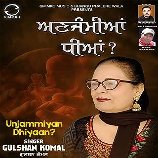 Unjammiyan Dhiyaan