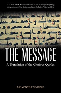 The Qur'an: A Pure and Literal Translation