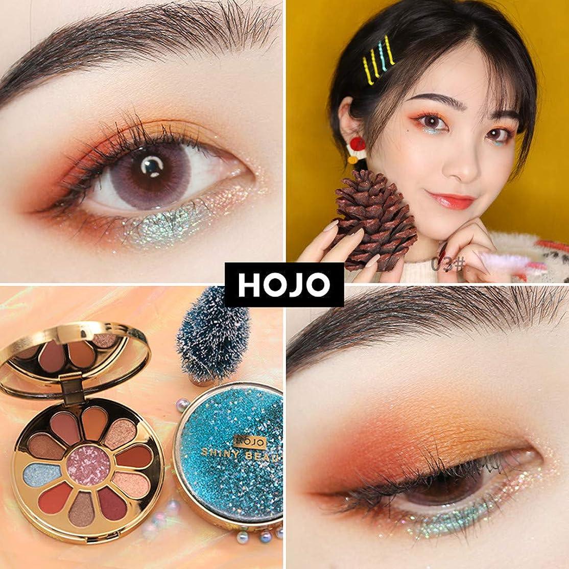意志抜粋送料Akane アイシャドウパレット HOJO ファッション 魅力的 高級 美しい 優雅な 花 綺麗 キラキラ 素敵 持ち便利 日常 Eye Shadow (11色) 8031