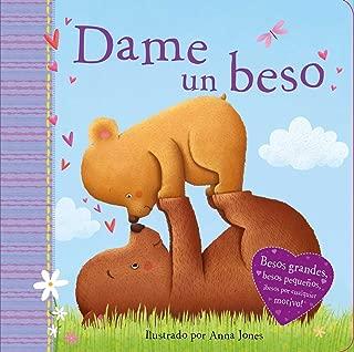 Dame un Beso (Kiss Me) (1) (Spanish Edition)